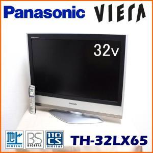 中古 Panasonic パナソニック VIERA ビエラ 32V型 液晶テレビ TH-32LX65|ryoshin-online-shop