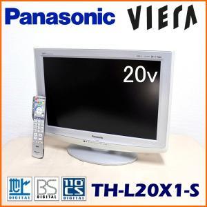 中古 Panasonic パナソニック VIERA ビエラ 20V型 液晶テレビ TH-L20X1-S プラチナシルバー|ryoshin-online-shop