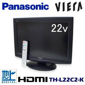 中古 液晶テレビ 22インチ パナソニック ビエラ TH-L22C2-K チタンブラック|ryoshin-online-shop
