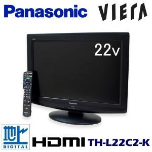 中古 液晶テレビ 22V型 パナソニック ビエラ TH-L22C2-K チタンブラック|ryoshin-online-shop