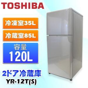 中古 TOSHIBA 東芝 120L 2ドア冷蔵庫 YR-12T(S) シルバー|ryoshin-online-shop