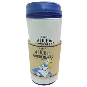 ふしぎの国のアリス コーヒーカップ スタンドペンケース ディズニー 61674 筆箱 筆入れ 不思議の国のアリス|ryoshindoshop