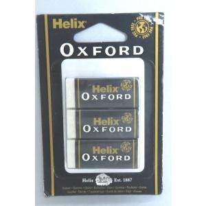 Helix Oxford へリックス・オックスフォード 消しゴム 小 3個パック Small Sleeved Erasers YS3011 スリーブ付き消しゴム イギリス 海外文房具|ryoshindoshop