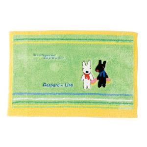 リサとガスパール 洗面マット バスマット-E ギフト 箱入り グリーン フランス人気キャラクター|ryoshindoshop