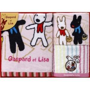 リサとガスパール 「パリの思い出」 タオルギフト バスタオル1枚+ウォッシュタオル2枚 箱入り LG-0825 フランス人気キャラクター|ryoshindoshop