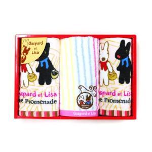 リサとガスパール 「パリの思い出」 タオルギフト ウォッシュタオル3枚 箱入り LG-0815 フランス人気キャラクター|ryoshindoshop