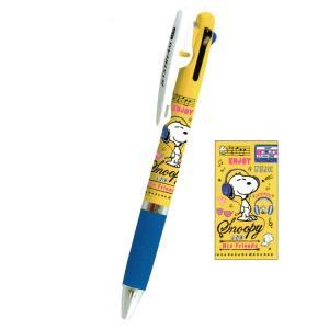 PEANUTS スヌーピー ジェットストリーム 3色ボールペン 音楽 829592 0.5 日本製|ryoshindoshop