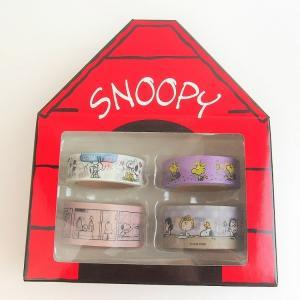 PEANUTS スヌーピー マスキングテープセット B 4種類セット ウッドストック ライナス 全員集合 S4832841 人気キャラクター|ryoshindoshop