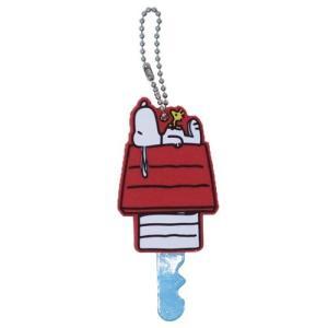 PEANUTS スヌーピー ラバー キーキャップ キーカバー ハウス SNKC1084 ウッドストック キャラクター雑貨 キーホルダー|ryoshindoshop