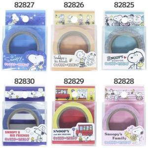 PEANUTS スヌーピー 和紙クラフトテープ 6種 マスキングテープ デコレーションテープ 82825-82830 マステ デコ 人気キャラクター|ryoshindoshop