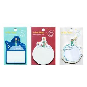 星の王子さま ダイカット付箋メモ 3種 星の上・集合・すすはらい 30枚 日本製 Le Petit Prince The Little Prince|ryoshindoshop