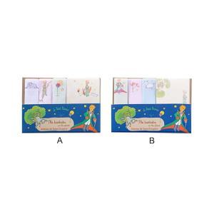 星の王子さま 付箋メモ 2種 キツネ バオバブ 120枚セット ふせん Le Petit Prince The Little Prince LP4975|ryoshindoshop