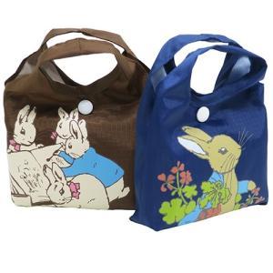 ピーターラビット くるくるショッピングバッグ エコバッグ 折りたたみバッグ 2種 お絵かき ブラウン ネイビー Peter Rabbit ビアトリクス・ポター|ryoshindoshop