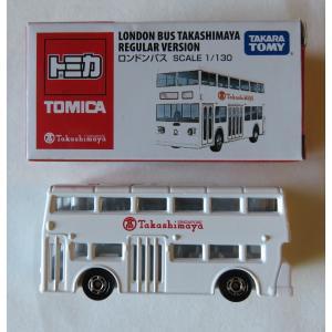 シンガポール トミカ シンガポール高島屋限定 ロンドンバス(白) 日本未発売 タカラトミー|ryoshindoshop