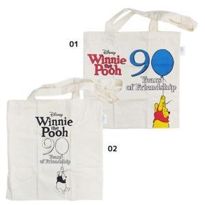 くまのプーさん エコマーク付コットンバッグ 90周年記念  エコバッグ ショッパートートバッグ ECDS716-717 英国人気 イギリス Winnie the Pooh|ryoshindoshop