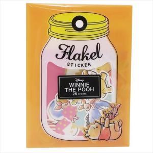 くまのプーさん フレークルステッカー 25枚 ファイル入り 00549 Winnie the Pooh シール|ryoshindoshop