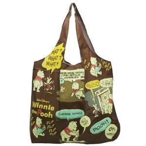くまのプーさん くるくるショッピングバッグ エコバッグ コミック APDS2899 ショッパートートバッグ 英国人気 イギリス Winnie the Pooh ryoshindoshop