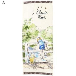 くまのプーさん ロングタオル クラシックプー Classic Pooh フェイスタオル シャルモント Winnie the Pooh ディズニー ryoshindoshop