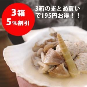 【3箱5%割引セット】秋田かやき|ryotei-hamanoya
