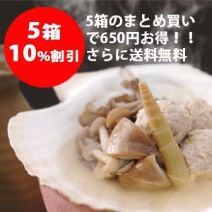 【5箱10%割引セット】秋田かやき|ryotei-hamanoya