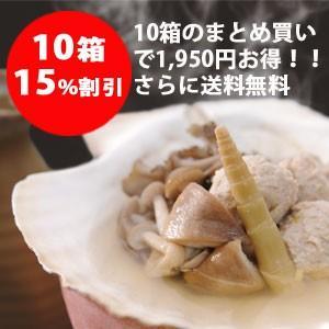 【10箱15%割引セット】秋田かやき|ryotei-hamanoya