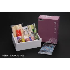 きりたんぽ鍋宅配セット 2人前|ryotei-hamanoya
