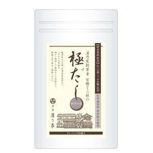 【化学調味料・保存料不使用】濱乃家創業者 宮腰了三郎の「極だし」|ryotei-hamanoya