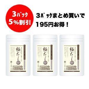 【3パック5%割引セット】濱乃家創業者 宮腰了三郎の「極だし」|ryotei-hamanoya