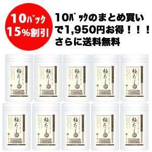 【10パック15%割引セット】濱乃家創業者 宮腰了三郎の「極だし」|ryotei-hamanoya