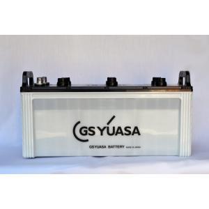 GS YUASA 高性能船舶用バッテリーMRN 130F51|ryougu-store
