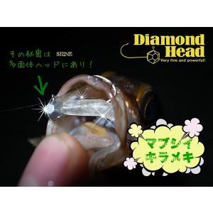 34 ダイヤモンドヘッド 各グラム|ryougu-store
