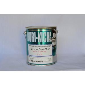 船底防汚塗料NURI-KICHIニューシーロン1000A/F(4kg)|ryougu-store