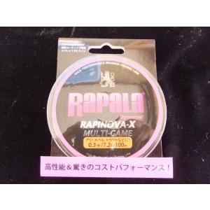 ラパラ ラピノヴァX マルチゲーム0.3号|ryougu-store