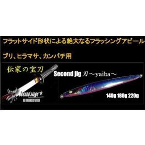 セカンドステージ -刃-YAIBA-|ryougu-store