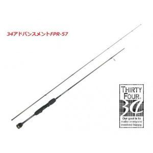 34アドバンスメントFPR-57|ryougu-store