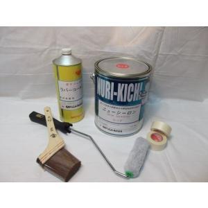 『お得なセット商品』船底塗料5セット|ryougu-store