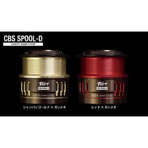 TICT CBS SPOOL-D|ryougu-store