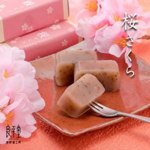 お菓子  ギフト スイーツ 和菓子 桜の香りようかん 桜さく...