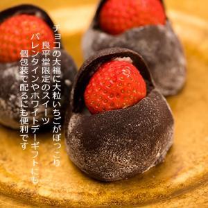 (今季販売終了)いちごショコラ大福 6ヶ(チョ...の詳細画像1