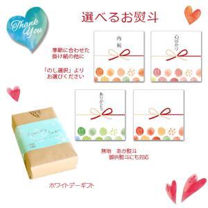 (今季販売終了)いちごショコラ大福 6ヶ(チョ...の詳細画像4