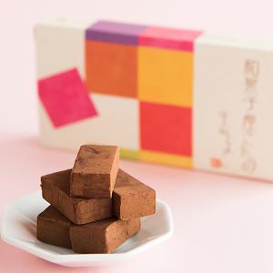 和菓子屋さんの生チョコレート20ピース メール便 /岐阜良平堂...