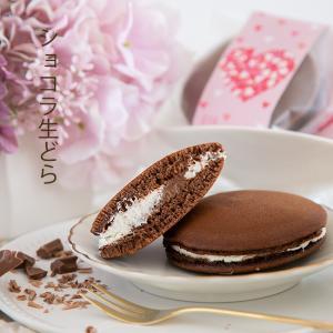 ホワイトデー チョコレート チョコ 個包装 スイーツ ギフト プレゼント  /ショコラ生どら焼き 1個  良平堂 ryouheido