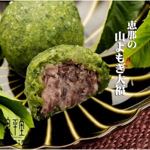 敬老の日 プレゼント 孫 スイーツ 和菓子 高級 ありがとう お誕生日/ よもぎ大福 6ヶ入 / 天...