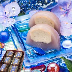 和菓子 プレゼントギフト ありがとう 老舗 スイーツ 誕生日 / 栗きんとん水まんじゅう 6ケ / 人気 良平堂 ryouheido