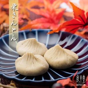 岐阜 恵那 良平堂 高級 和菓子 ギフト お取り寄せ 和菓子 / 栗きんとん /