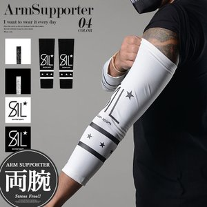 【両腕セット】のデザインサポーター。 当店定番人気のタイプより長めに製作した2019年バージョン♪ ...