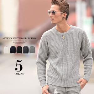 ニット メンズ 秋冬 畔編み ざっくり ニットセーター  メンズファッション 20代 30代 40代...