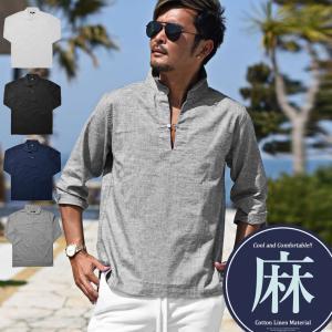 イタリアのカプリ島の日常着をイメージして作られた、7分袖のカプリシャツ。 スキッパータイプの襟にルー...