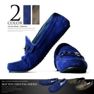 ドライビングシューズ メンズ スリッポン 靴 ボアシューズ|ryouhin-boueki