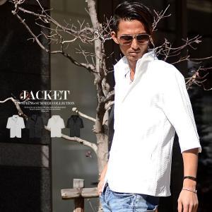 ソフトな肌触りとストレッチ性を兼ね備えたイタリアンカラー6分袖カットジャケット。 立体感の有るジャガ...
